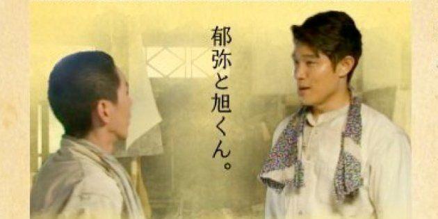 【花子とアン】視聴率好調、村岡花子の夫役・鈴木亮平「郁弥と経験するはずだった人生、義弟の旭くんと経験」