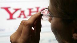 ブログ発信者情報の開示、何が基準?