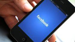 Facebookはカップルに悪影響