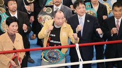 袴田巌さん、53年ぶりリングに