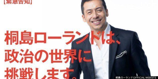 桐島ローランド氏、参議院選挙・東京選挙区に出馬へ=みんな【候補者の動き】