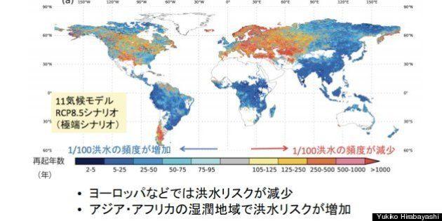 平林由希子・東大准教授ら、地球温暖化で洪水になるリスク、倍以上に増加との予測