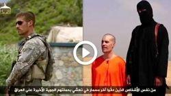 イスラム国、ジェームズ・フォーリー氏の「殺害動画」を公表