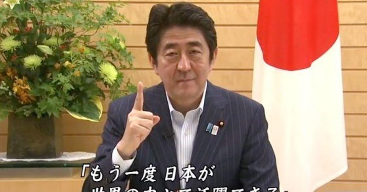 安倍首相、成長戦略のメッセージ動画をYouTubeで発表=日本再興 ...