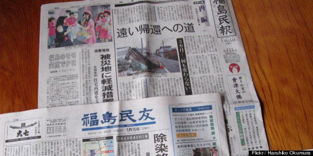福島の地元紙と全国紙との原発報道の違い、今でも鮮明【争点:エネルギー】