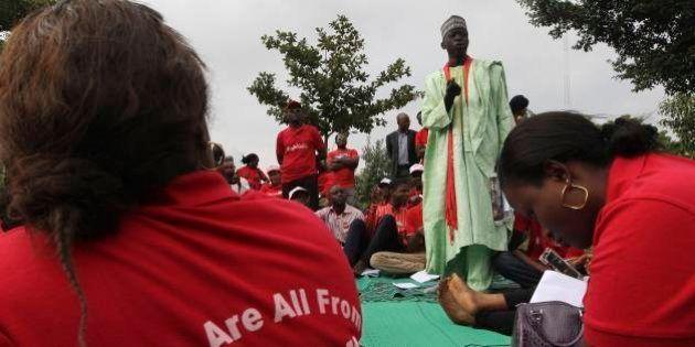 ボコ・ハラムが襲撃 カメルーン副首相夫人らを拉致