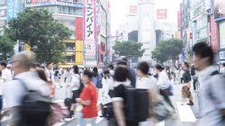 「生活に不満」6年ぶりに増加 消費増税の影響か