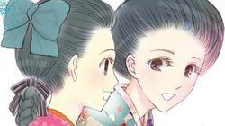 【花子とアン】視聴率24.8%、女学校の仲間たちを描いた「花絵」が可愛い