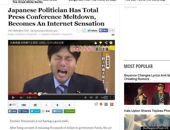 野々村竜太郎氏の号泣「メルトダウン会見」