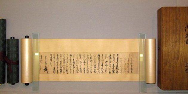 本能寺の変、明智光秀は「四国攻め回避」で決起か 直前の書状見つかる