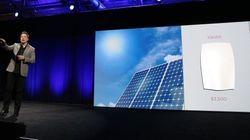 テスラ、家庭用の蓄電池「パワーウォール」発表