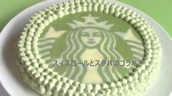 スタバのロゴ「歌姫」ケーキの作り方【動画】