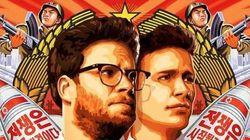 「ザ・インタビュー」金正恩氏の暗殺がテーマの映画に北朝鮮が猛反発【動画】