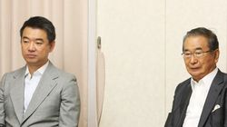 維新、分党へ 石原慎太郎氏「自主憲法の制定は信条だ」