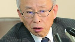 片山祐輔被告の保釈金600万円を没収