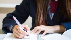 高校入試の英語、設問も英文に 大阪府で議論開始