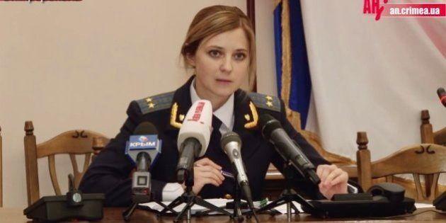 ナタリア・ポクロンスカヤ検事総長がEUの制裁対象に【クリミア】