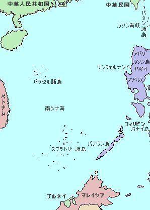 中国、南沙諸島に滑走路建設か 埋め立てて陸地拡張