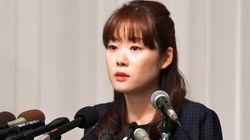 小保方さん、STAP主要論文の撤回に同意