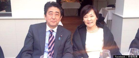 安倍昭恵さん「女は結婚で人生変わる」 Facebook投稿に反響