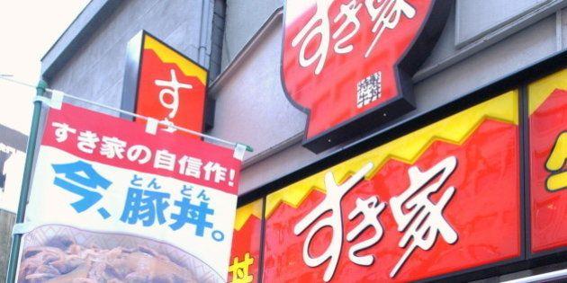 すき家のゼンショーHD社長「日本人は3K仕事やりたがらない」