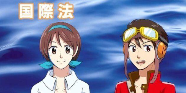 【歴史・領土プロパガンダ】外務省が中国・韓国の戦略を分析 日本ではアニメで子供たちに教育