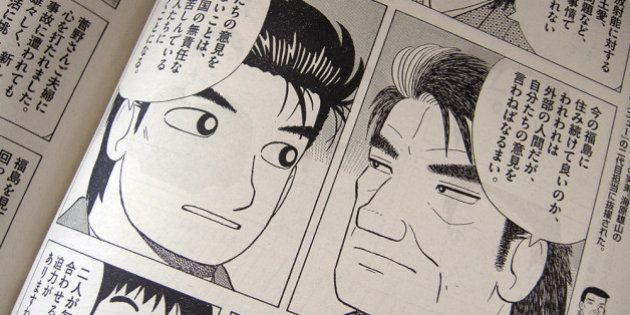 【美味しんぼ】福島住民に海原雄山がメッセージ「危ないところから逃げる勇気を」