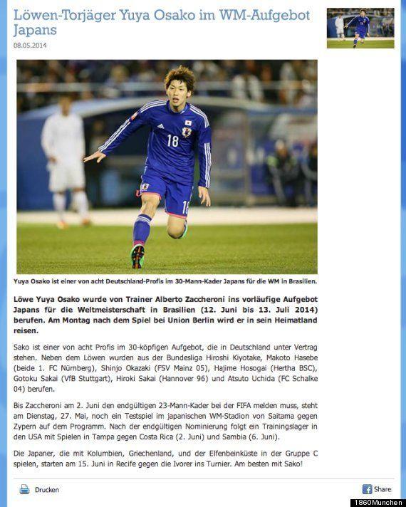 ワールドカップ日本代表メンバー、1860ミュンヘンがフライング掲載