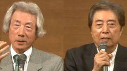 小泉・細川両元首相、脱原発へ活動継続