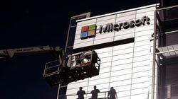 IE不具合、米マイクロソフトがXPにも修正版提供