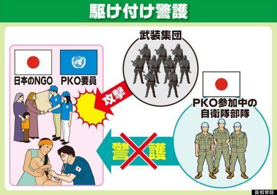 集団的自衛権、限定的行使容認へ 安倍首相は憲法解釈変更に意欲「アメリカによる平和が日本人の常識」