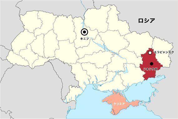ウクライナが東部奪還作戦、ロシア「最後の希望を破壊」と批判 大規模衝突の懸念も