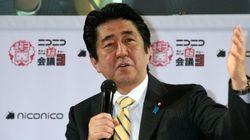 【ニコニコ超会議3】安倍首相が登壇「こじれた皆さんが再起できるように支援」
