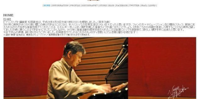 松岡直也さん死去、76歳 ピアニスト、中森明菜「ミ・アモーレ」作曲