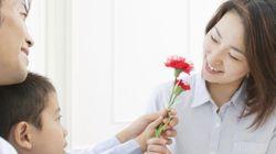 「お母さんにやさしい国」日本は32位