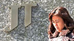JT、復興法人税分を社員に還元 正社員は20万円、契約・パート社員にも