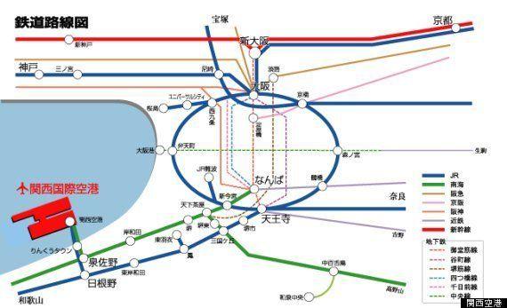 ガンダムUCコラボ特急「赤いラピート」を南海鉄道が公開 JR西の「白いヤツ」に対抗か【画像・動画】
