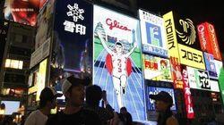 大阪へカジノを 橋下市長が東京に対抗