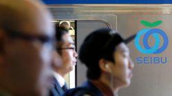 西武HDが東証1部に再上場 約9年ぶり
