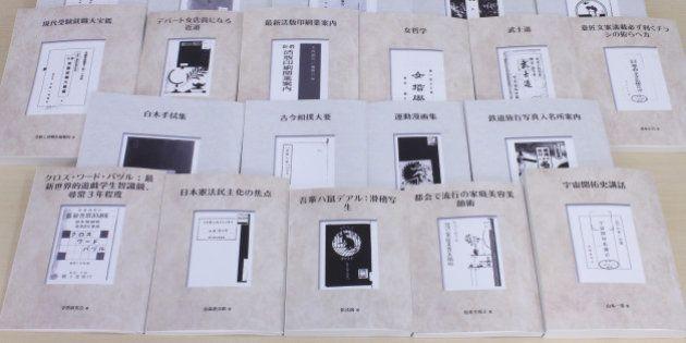 「吾輩ハ鼠デアル」など明治〜昭和のレア本20作品をAmazonで復刻販売