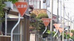 群馬県大泉町にある「止まれ」の標識がすごい【画像・動画】