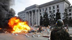 ウクライナ南部でも衝突、41人が死亡