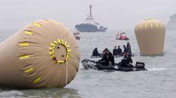 【韓国旅客船沈没】船長らの逮捕状を請求