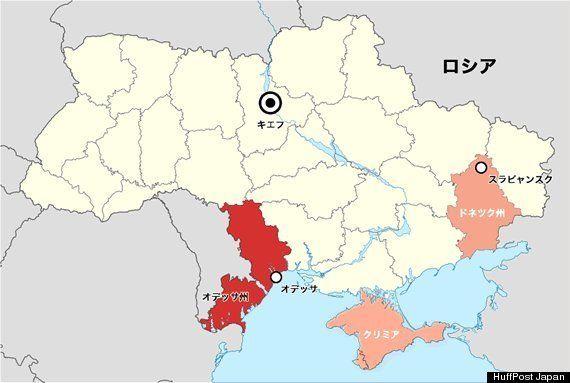 ウクライナ南部でも衝突、41人が死亡 東部の混乱が波及