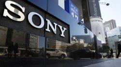 ソニー、最終赤字は1300億円に