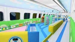 「プラレール」のジオラマ、新幹線「こだま」内に