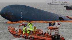韓国旅客船沈没、死者9人、行方不明287人