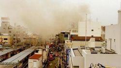 大阪・豊中の阪急庄内駅前で火災、商店街が煙に