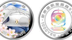 新幹線の1000円「記念コイン」発売へ 8300円で売り出し