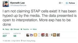 「STAP細胞が存在する証拠ない。エイプリルフールのジョークというべきだった」香港の李教授が自ら否定